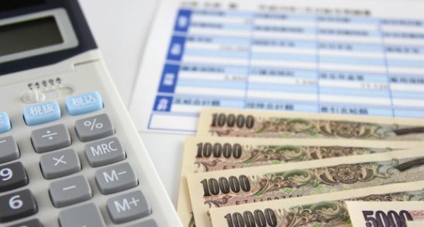 債務整理・裁判業務